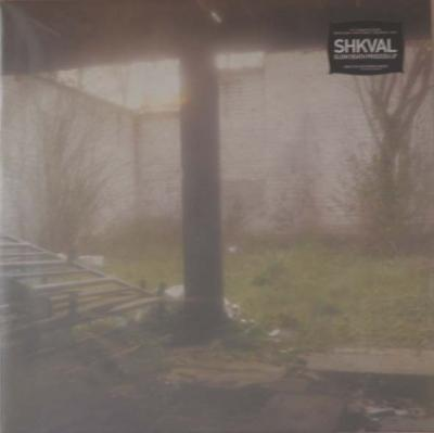 Slow Death Process LP