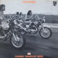 FLOWER TRAVELLIN' BAND/Anywhere