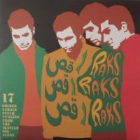 VARIOUS ARTISTS/Raks Raks Raks