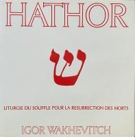 IGOR WAKHEVITCH/Hator